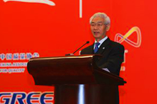 中国质量协会会长贾福兴11.jpg