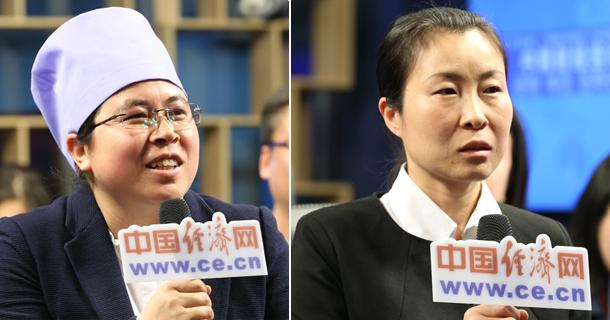 全国人大代表马慧娟、经济日报读者魏美玲做客中经网