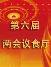 QQ截图20180306154436副本.jpg