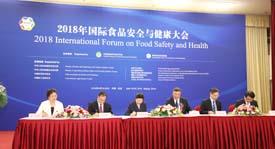 中国食品科学技术协会分别于沃尔玛 伊利 康师傅 签约275.jpg