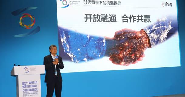 康师傅控股中国区董事长杨乾辉宣布与阿里零售通战略合作