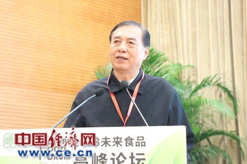 中国农业经济学会会长、原农业部常务副部长尹成杰_副本.jpg