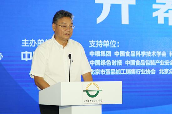 中华全国新闻工作者协会书记处书记季星星500.jpg
