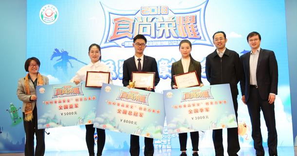 刘子健、邹媛、冯静分获冠亚季军