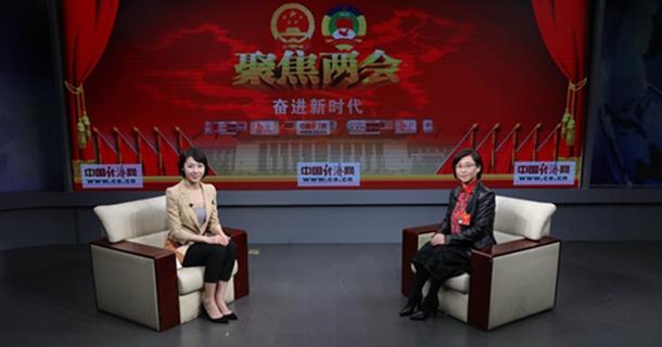 """赵伟谈""""人才与营商环境双翼提升 助飞实体经济"""""""