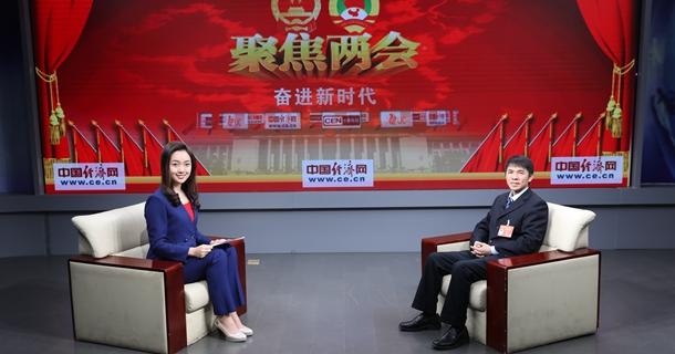 中经在线访谈:自贸区如何引领中国更高水平对外开放