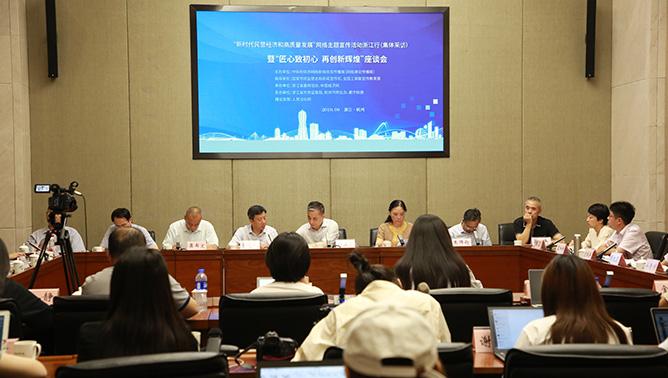 浙江民营经济活力源泉:营商环境优化 企业注重创新
