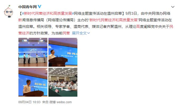 中青网9.4.png
