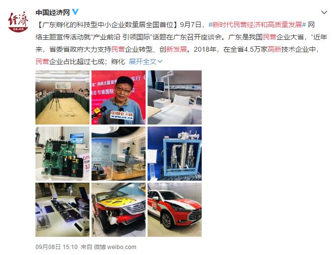 981510北京赛车pk10开奖网.png