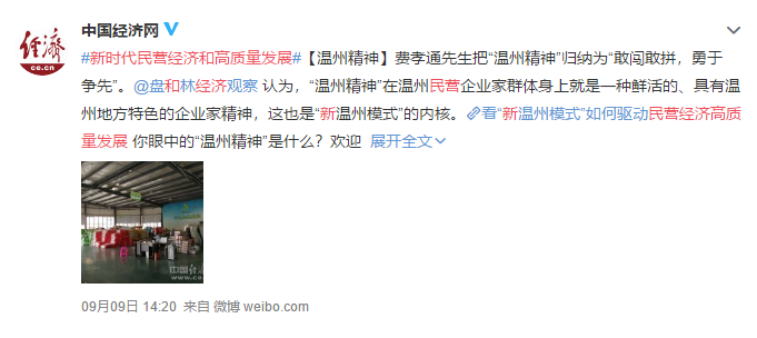 991420北京赛车pk10开奖网.png