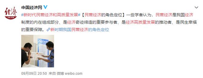 992050中经网.png