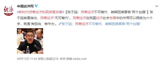 9131103北京赛车pk10开奖网.png