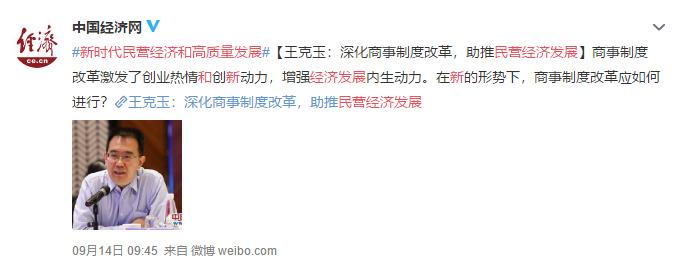 9140945中经网.png