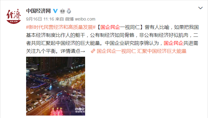 9161116北京赛车pk10开奖网.png