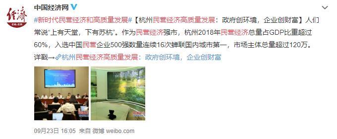 09231605中国苹果彩票开奖查询网.jpg