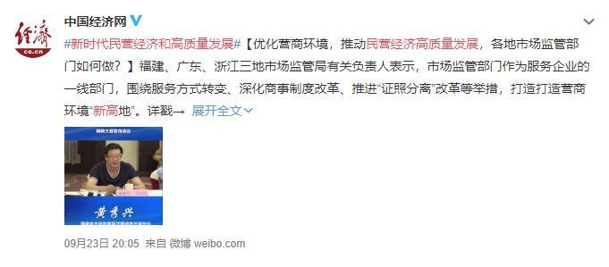 09232005中国经济网.jpg
