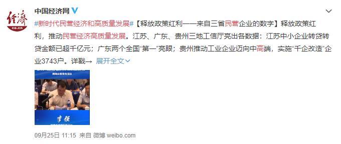 09251115中国苹果彩票开奖查询网.jpg