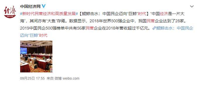 09251755中国苹果彩票开奖查询网.jpg