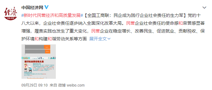 09290910365bet体育在线-【官网授权】:经济网.png