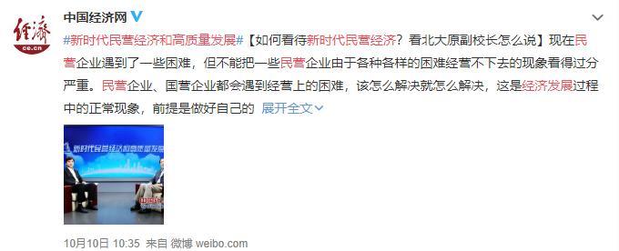 10101035中国苹果彩票开奖查询网.jpg