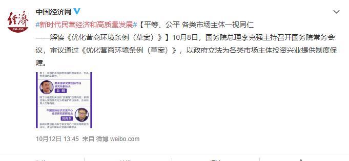 10121345中国苹果彩票开奖查询网.jpg