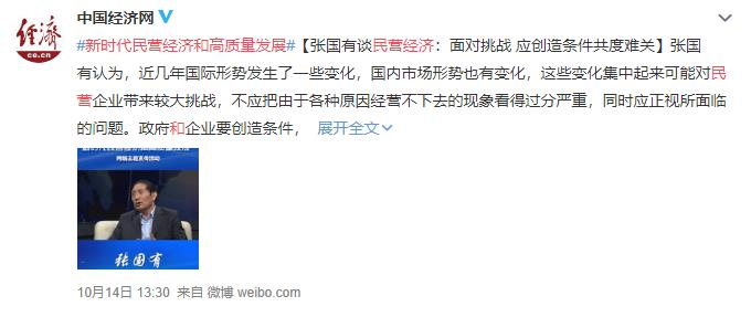 10141330中国苹果彩票开奖查询网.jpg