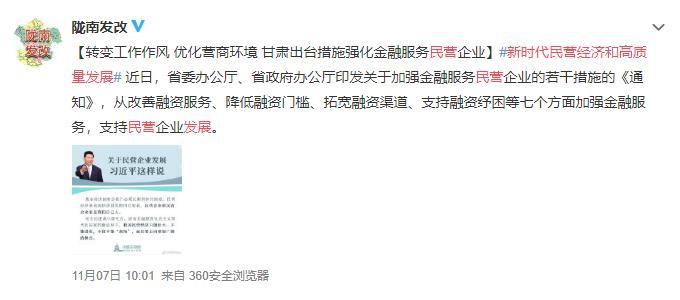 11071001中国经济网.jpg