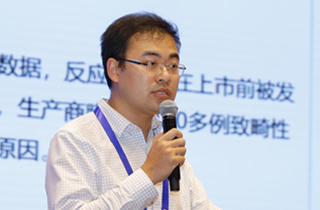"""九芝堂美科(北京)细胞技术有限公司CEO高岩嵩以""""干细胞药物研发的支点""""为主题发表演讲2.jpg"""