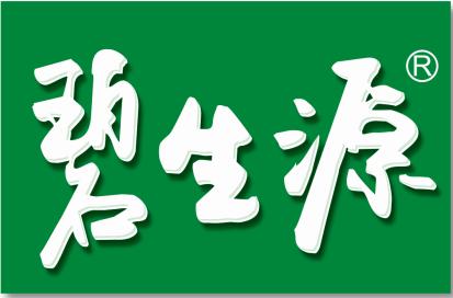 碧生源logo.png