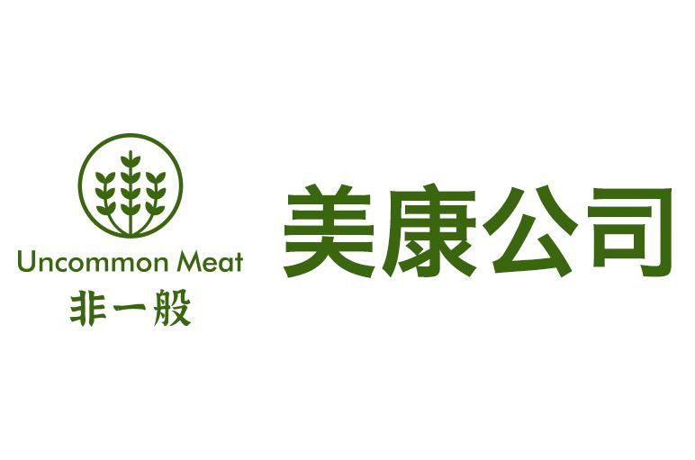 美康公司logo_副本1.jpg