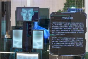 利用人工智能技术研发的医学检测系统.jpg