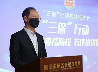 """物美董事长张文中谈""""三保""""行动:确保市场稳、民心安、信心强"""