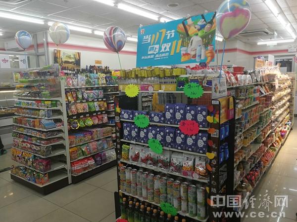 BG18110177-11便利店超市�架食品零食李佳消�M商品.jpg