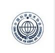 中国科协.jpg
