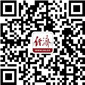 中国经济网微信
