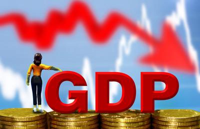 跑赢gdp_跑赢GDP