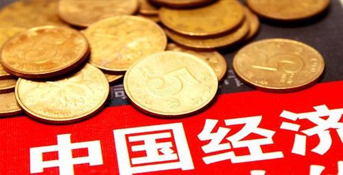 2017年中国经济将继续运行在合理区间