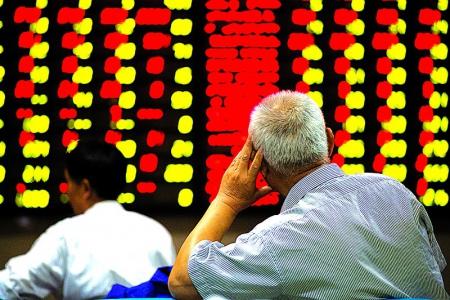A股2016年再度全球垫底 流通市值蒸发2.43万亿
