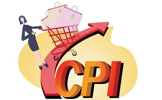2016年CPI今公布或涨2% 完成全年涨幅调控目标