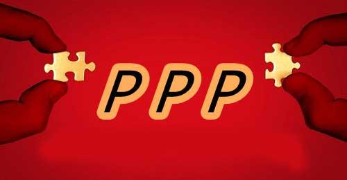 """PPP现身多领域""""十三五""""规划 预计规模或超5万亿元"""