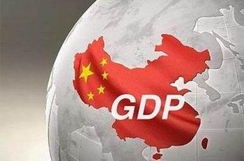 发改委回应去年中国经济增速全球第一:别只看数字
