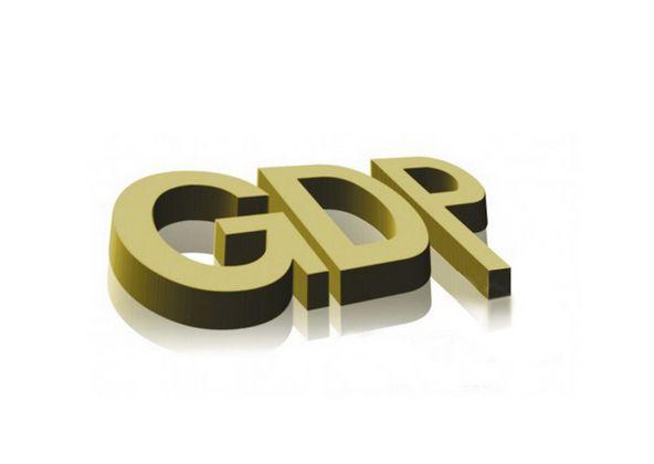 27省份公布首季GDP 东北经济现回暖迹象