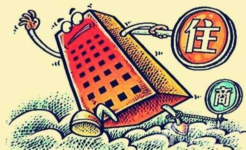 北京商用房全部暂停抵押 分析称银行也不愿�浑水