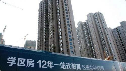 """北京:有""""学区房""""20天跳水近百万元"""