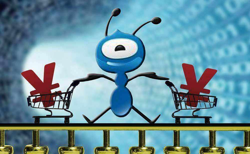 揭秘蚂蚁财富号和天弘基金的那些事儿