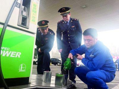 治理制售假冒 成品油将按国五标准开展质量抽检