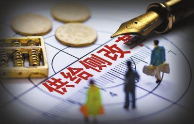 供给侧结构性改革红利正在衰减?国家统计局回应
