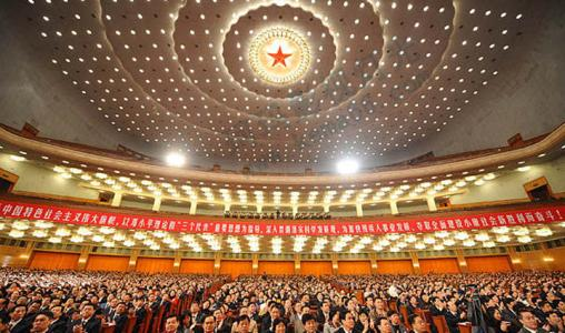 中央经济工作会议前瞻 高质量发展将成大会主题词