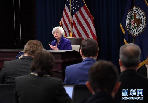 美联储宣布今年第三次加息 上调基金利率25个基点