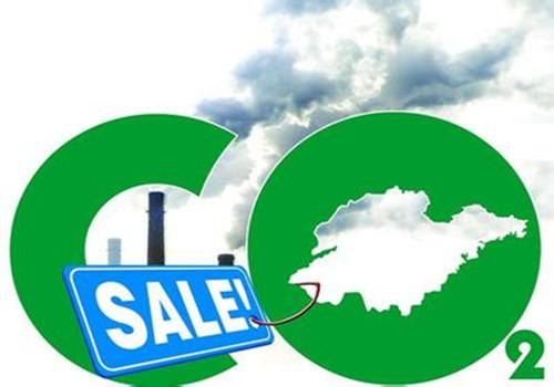 全国碳排放权交易体系启动 将来纳入门槛可能再降低